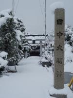 新庄田中駅前