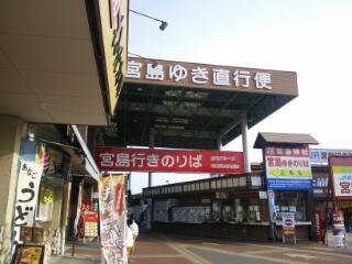 20121216_190041.jpg