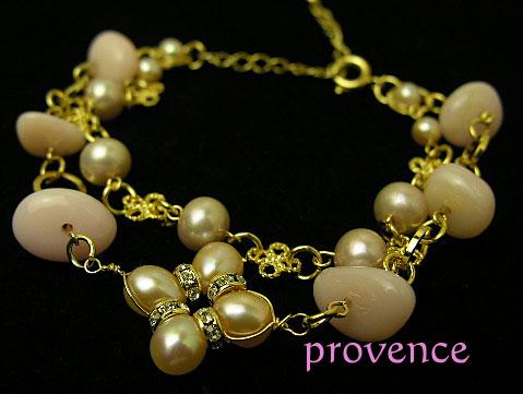 pinkopalblace.jpg