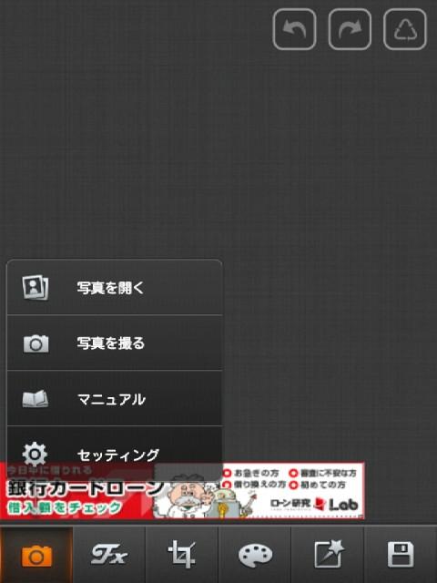 PicsPlay01