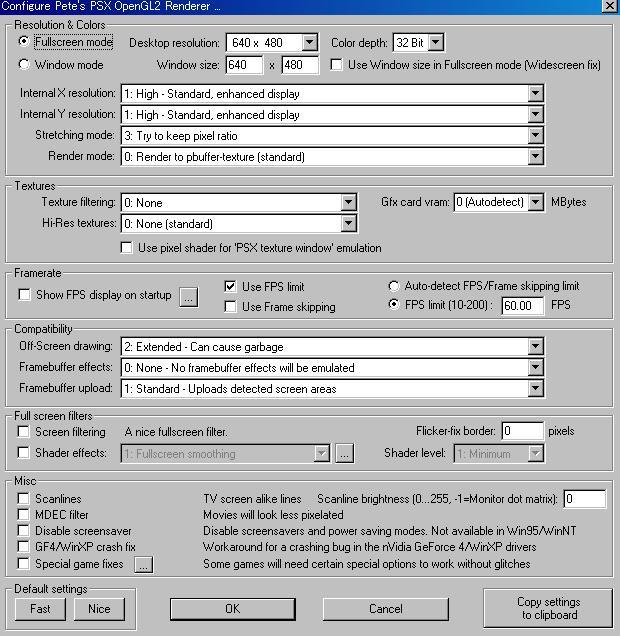 ハードウェアGPUプラグイン設定