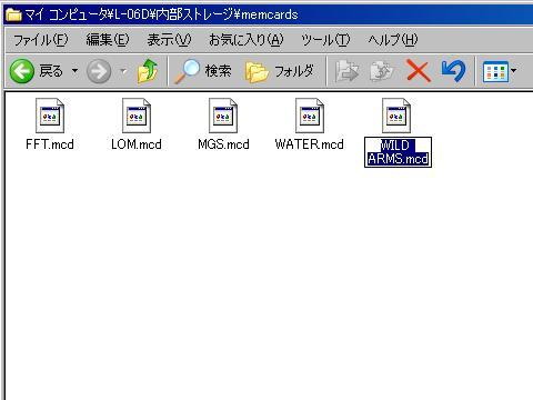 ♪みほぴょんの今どきPS1(ぴーえすわん) FPseの使い方02