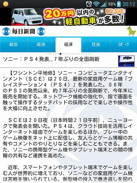 つぶやき一覧 | /12/01 配信のニュース | mixiニュース