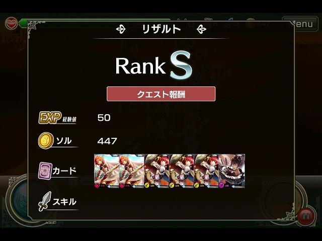 サモンマスター11