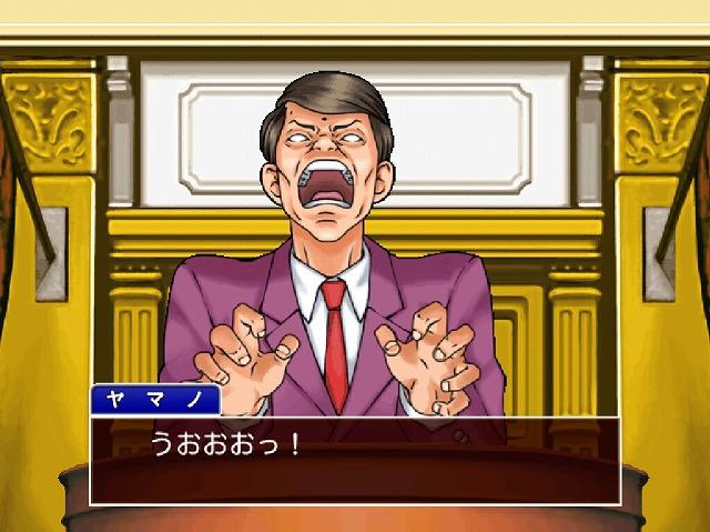 逆転裁判10