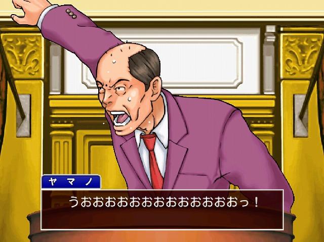 逆転裁判13