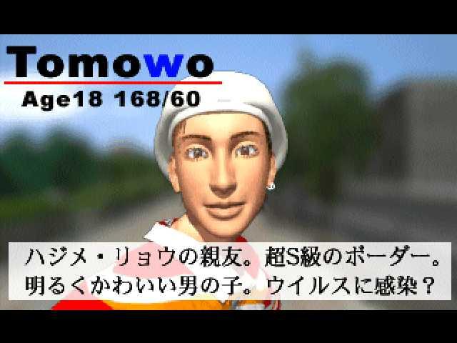 R?MJ003