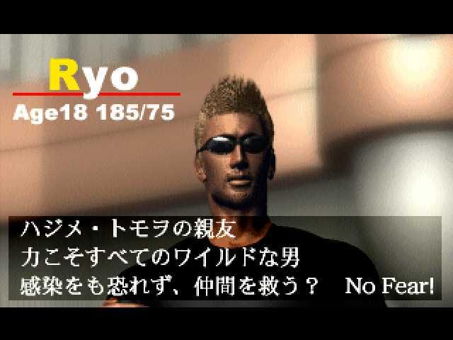R?MJ004