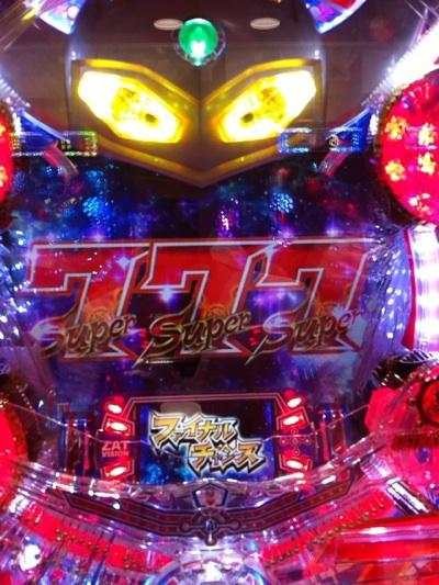 fc2blog_2012063023585241e.jpg