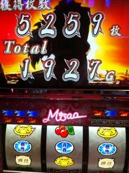 fc2blog_201208271904345e5.jpg