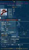 Maple120617_125121.jpg