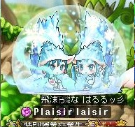 Maple120722_015611.jpg