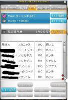 Maple120729_221422.jpg
