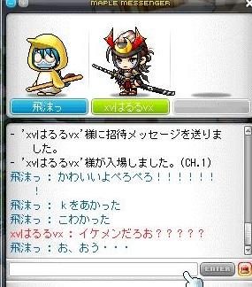 Maple120801_155024.jpg