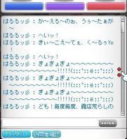 Maple120904_181516.jpg