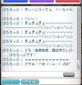 Maple120904_181519.jpg