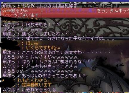 Maple120909_001403.jpg