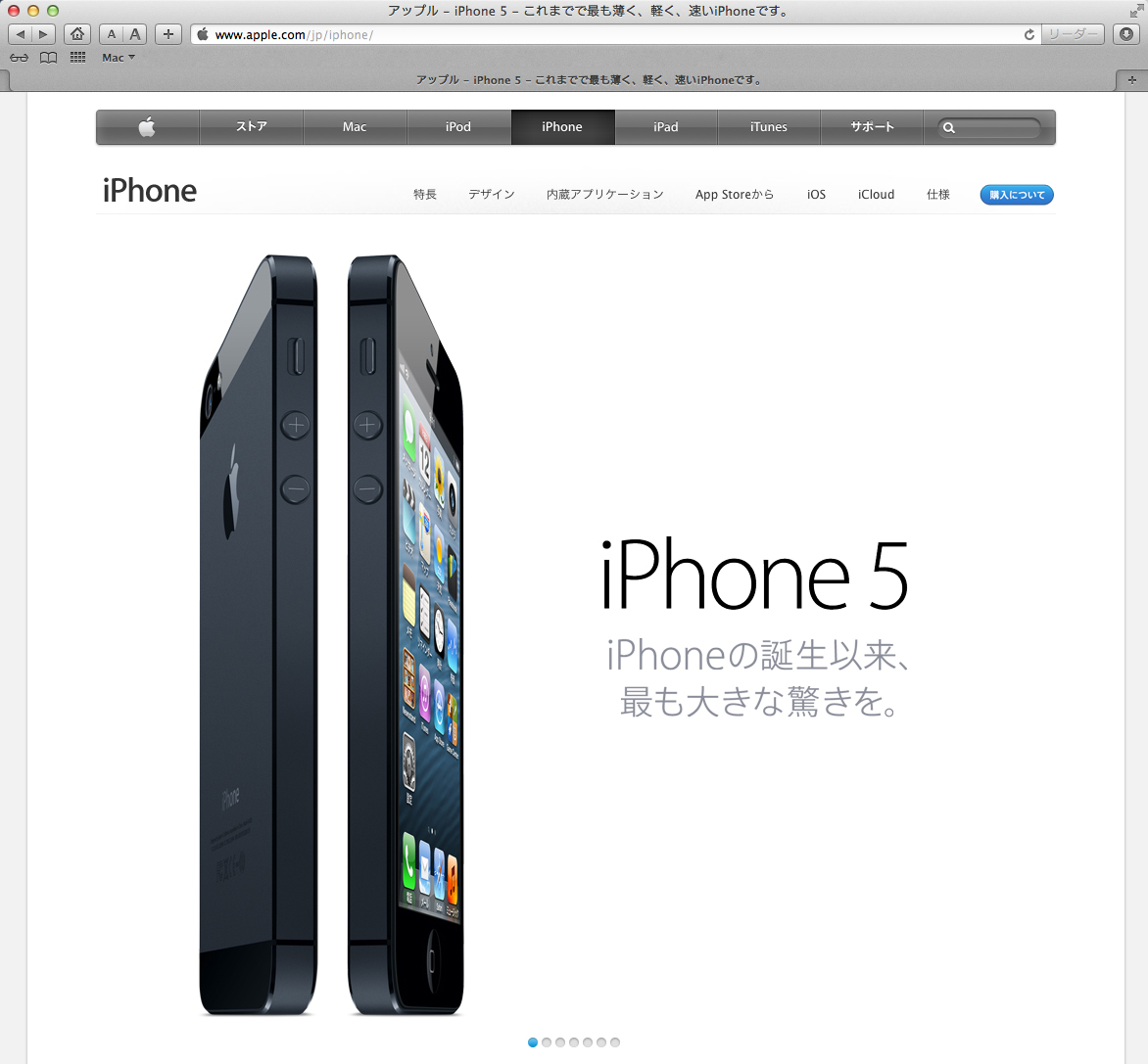 iphone5_2.jpg