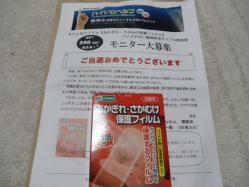 PC120309.jpg