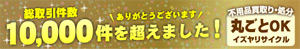 image1_20121115195324.jpg