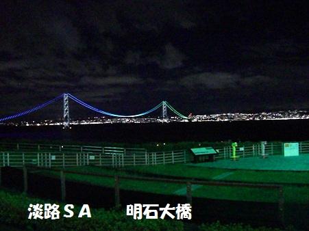CIMG7593.jpg
