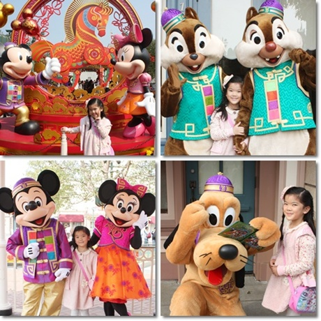 Disneyland Chinese new year