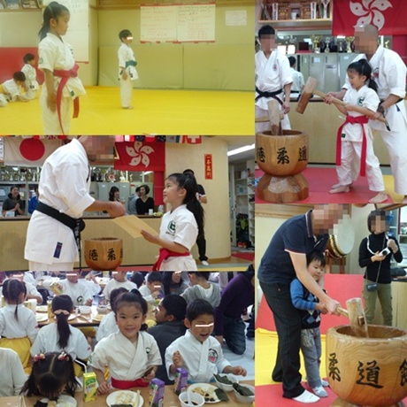 karate 2014