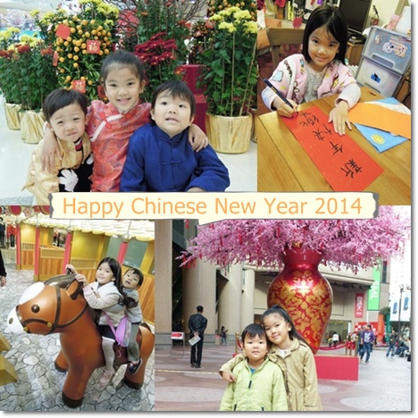 Happy chinese new year 2014-2 jpg