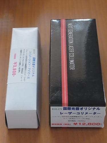 s-RIMG0027.jpg