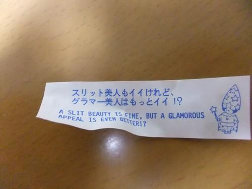 15_20121201195546.jpg