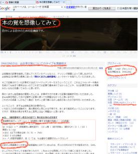 グーグル翻訳の実力(翻訳後2011)