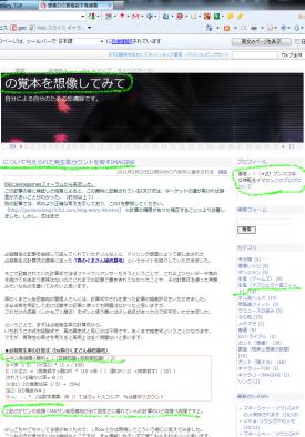 グーグル翻訳の実力(翻訳後2012)