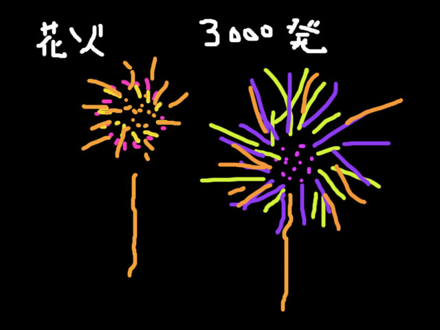200120814.jpg