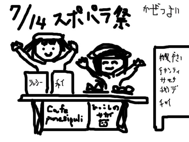 20120714-001.jpg