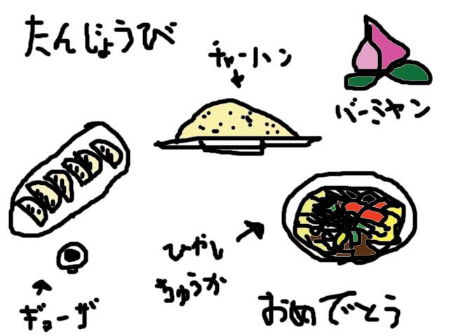 20120718-001.jpg