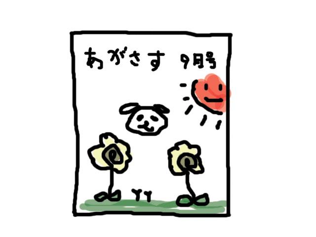 20120726-01.jpg