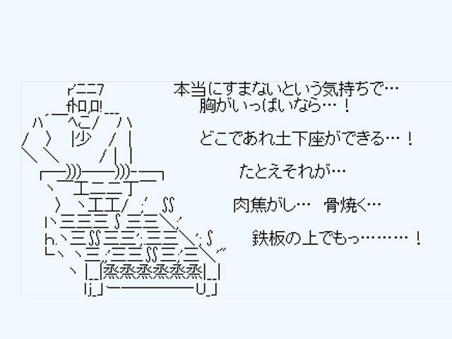 20120811-001.jpg