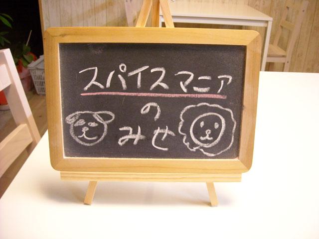 20120906-011.jpg