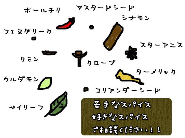 20120911-1.jpg
