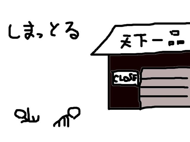 20121011.jpg