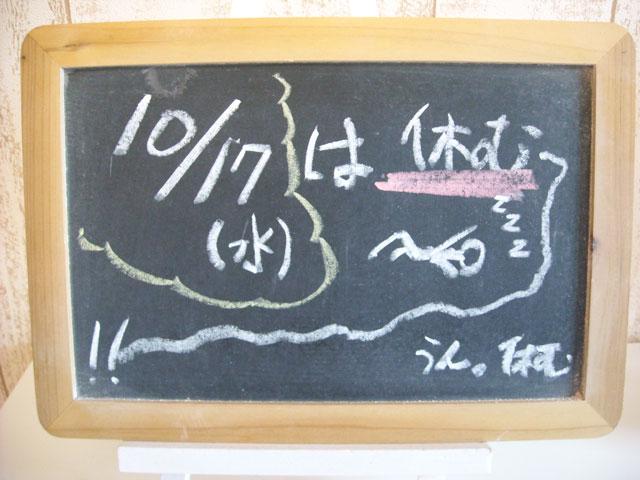 20121015-001.jpg