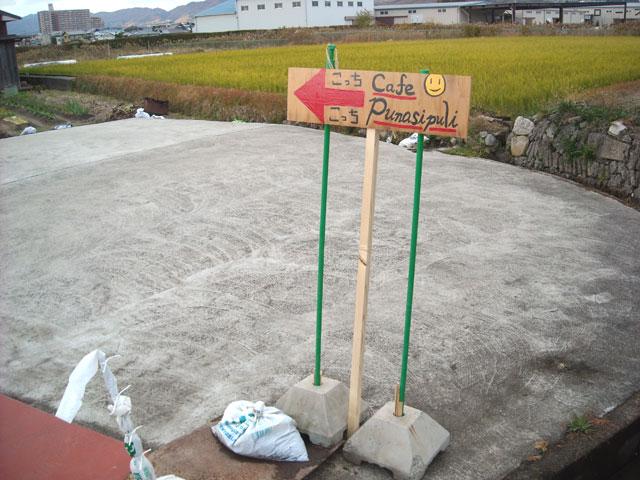 20121204-001.jpg