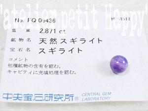 sugiraito_p.jpg