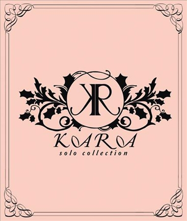 KARA solo collection