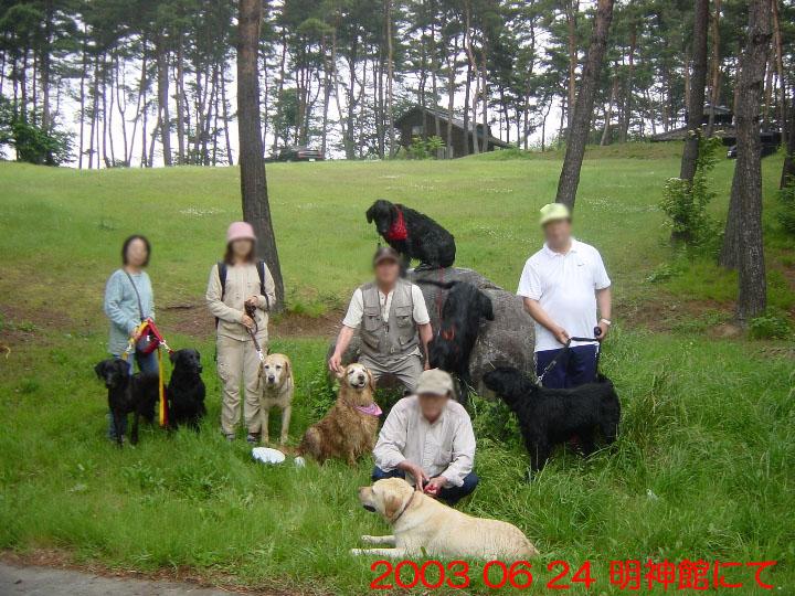04) 2003 06 24 明神館にて