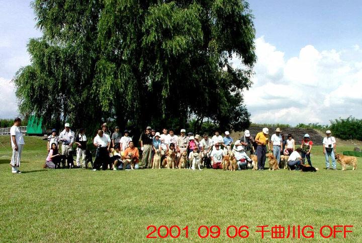 02) 2001 09 06 千曲川G OFFPearll4ヶ月
