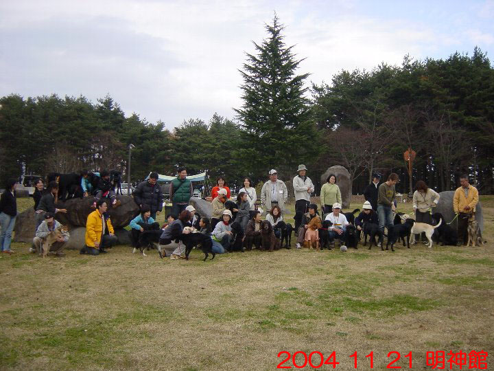 08) 2004 11 21 明神館
