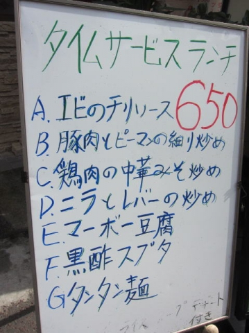 七福n11