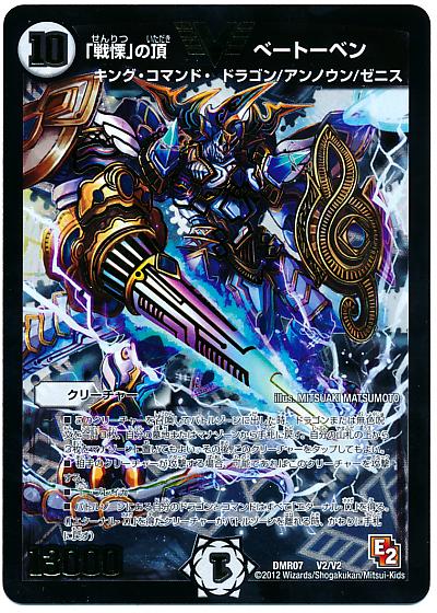card100010629_1.jpg