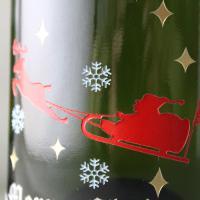 クリスマスボトル2012
